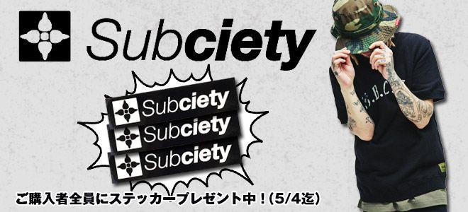 2017 Summer Collection入荷中!新作買うなら今!