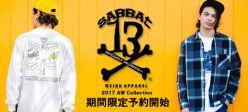 SABBAT13 2017 AW 期間限定予約スタート!