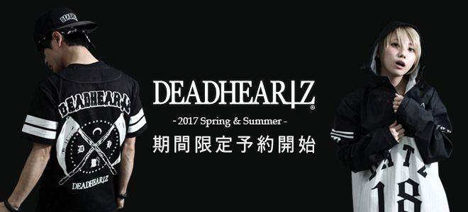DEADHEARTZの最新作をチェック!