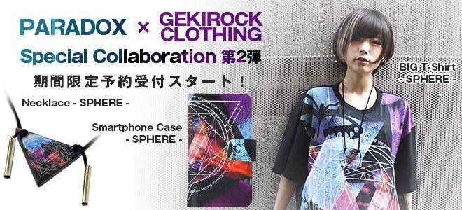 PARADOX×ゲキクロ限定Tシャツ第2弾限定予約開始!
