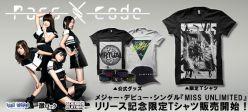 リリース記念限定Tシャツ販売開始!