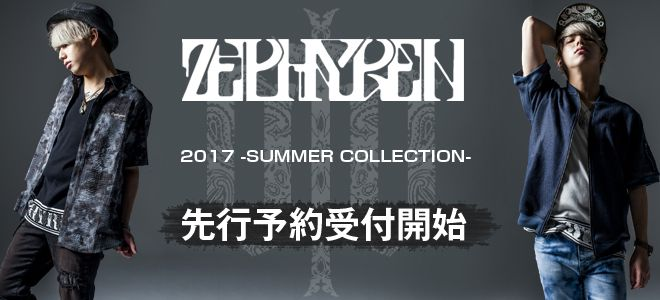 2017-SUMMER COLLECTION- 予約受付開始!