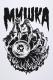 MISHKA(ミシカ) LAMOUR HAND OF HELL T-SHIRT WHT