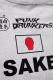 PUNK DRUNKERS (パンクドランカーズ) 【PDSx白糸酒造】酒ロンTEE M.GRAY