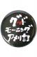 【限定デザイン】グッドモーニングアメリカ 缶バッジセットA