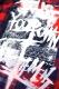 Zephyren (ゼファレン) BANDANA LONG SHIRT N/S -TRUST- RED