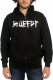 BAD RELIGION Suffer Zip Hoodie