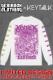 【ゲキクロ限定】KEYTALK × ゲキクロ スペシャル・コラボ LS Tシャツ 2018 WHITE / PURPLE