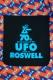 ROLLING CRADLE RCxMU THE UFO BEAM SHORTS RED