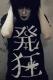アマツカミ × 黒百合と影 「発狂」Tシャツ BLACK