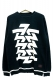 Zephyren (ゼファレン) BIG JAGUARD KNIT -Cut the world- BLACK