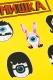 MISHKA (ミシカ) EXFA1800 YELLOW