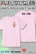 魔法少女になり隊×ハジメ☆ファンタジーコラボTシャツ ライトピンク
