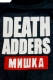MISHKA(ミシカ) MAW170601