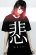 アマツカミ 悲 Tシャツ - BLACK