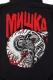 MISHKA (ミシカ) LAMOUR SUPREME: SPLIT ICONS ZIP UP HOODIE BLACK