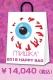 MISHKA (ミシカ) 2018 HAPPY BAG