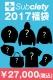 Subciety (サブサエティ) 2017 福袋 -NEW YEAR BAG-